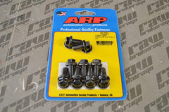 ARP Pressure Plate (Clutch Cover) Bolt Kit for Nissan RB20 RB25 RB26