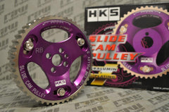 HKS Adjustable Exhaust Cam Gear - Nissan RB20 RB25 RB26