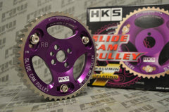 HKS Adjustable Intake Cam Gear - Nissan RB20 RB25 RB26