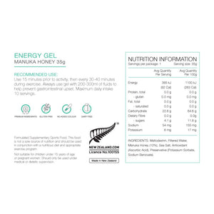 PURE ENERGY GEL 35G MANUKA HONEY