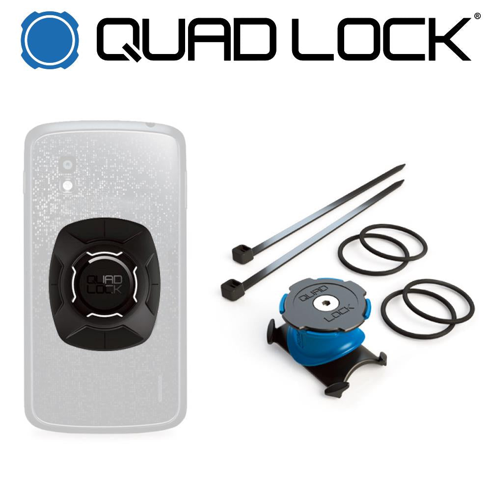 QUADLOCK BIKE KIT UNIVERSAL