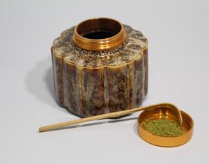 Short Chinese Tea Caddy