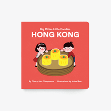 Load image into Gallery viewer, Hong Kong