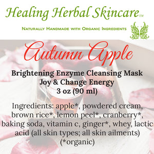 Autumn Apple Brightening Herbal Enzyme Cleansing Mask