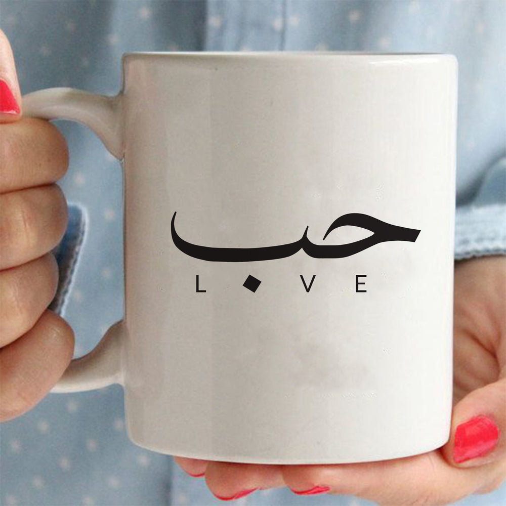 """Love"" Coffee/Tea Mug (Arabic & English)"