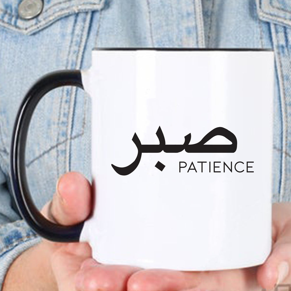 """Patience"" Coffee/tea mug (Arabic & English)"