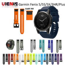 26 22 20MM Watchband Strap for Garmin Fenix 5X 5 5S 3 3HR D2 S60 GPS Watch Quick Release Silicone Easyfit Wrist Band Strap