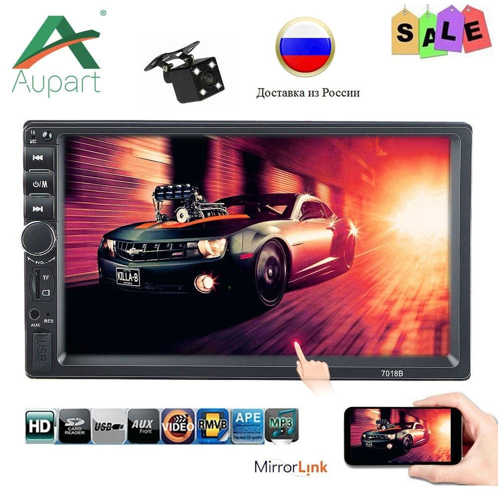 "HD 7"" autoradio 2 din car radio coche recorder Touch Screen car audio bluetooth usb rear view camera mp5 multimidio player 7018b"