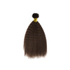 products/I_tip_kinky_Straight-dark_brown-01_grande_e68e50a8-cae9-4905-86ea-06b4eefdeda7.jpg