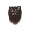products/kinky-straight-dark-brown-01_grande_657dd8ed-3bdd-41ef-b8a4-e7eee3db1892.jpg