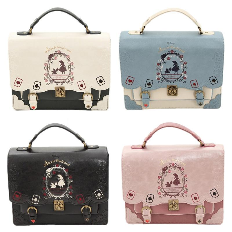4 COLORS LOLITA BACKPACK HANDBAG BY91024