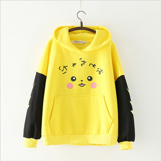 REVIEWS FOR CUTE CARTOON YELLOW HOODIE