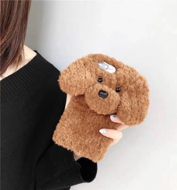 CUTE VELVET DOG IPHONE CASE BY10001