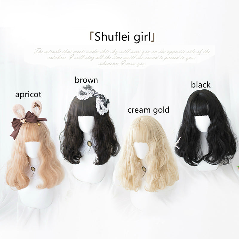 ''SHUFLEI GIRL'' SHORT CURLY WIG BY31129
