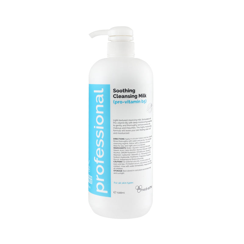 Soothing Cleansing Milk (Pro-Vitamin B5)
