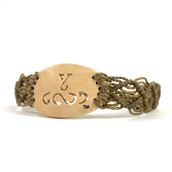 Young and Good Always Diffuser Bracelet (Coconut Shell) Toupe Band