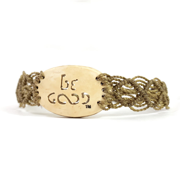 Be Good Always Diffuser Bracelet (Coconut Shell) Toupe Band