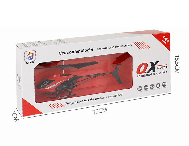 HeliX Remote Control Helicopter--🎁buy 2 free shipping🎁