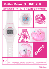 "Load image into Gallery viewer, Casio BABY-G x ""SAILOR MOON"" 20th Anniversary BG-5600BK"