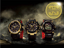 "Load image into Gallery viewer, Casio G SHOCK 35th Anniversary x ""GOLD TORNADO"" FROGMAN GWF-D1035B"
