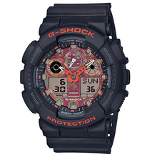 "Load image into Gallery viewer, Casio G SHOCK 2019AW ""KYO MOMIJI"" Series GA-100TAL"
