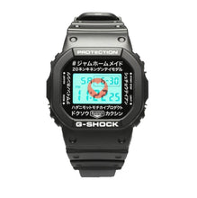 "Load image into Gallery viewer, Casio G SHOCK x ""JAM HOME MADE"" 20th Anniversary DW-5600VT"