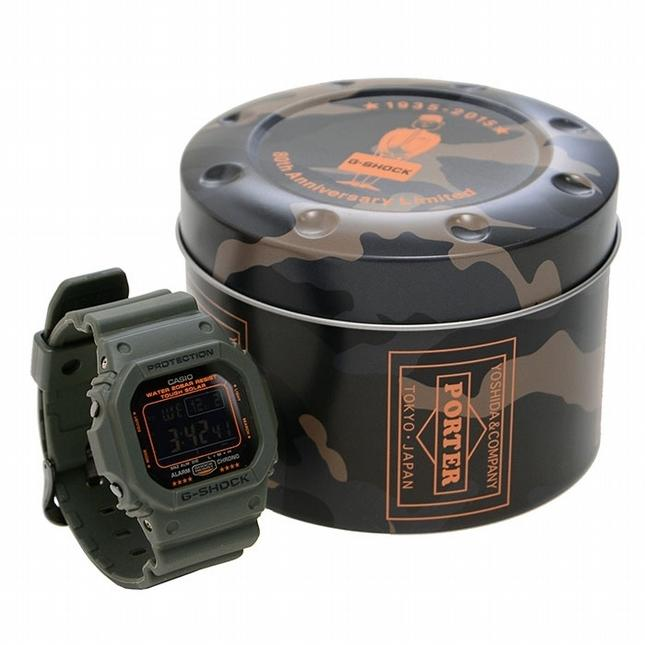 Casio G SHOCK x Yoshida & Co
