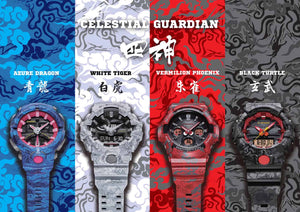 "Casio G SHOCK x ""CELESTIAL GUARDIAN"" (Black Turtle) GA-800CG"