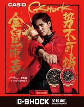 "Load image into Gallery viewer, Casio G Shock 2020 CHINESE NEW YEAR ""YEAR OF RAT"" GST-W300CXB (Black)"