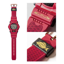 "Load image into Gallery viewer, Casio G SHOCK x ""SEVEN LUCKY GOD"" (EBISU) G-7900SLG"