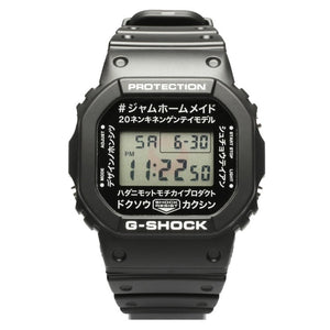 "Casio G SHOCK x ""JAM HOME MADE"" 20th Anniversary DW-5600VT"