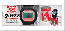 "Load image into Gallery viewer, Casio G SHOCK x ""ULTRAMAN"" 45th Anniversary DW-5600VT"
