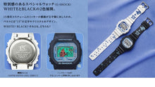 "Load image into Gallery viewer, Casio G SHOCK x Tokyo ""DISNEY SEA"" 15th Anniversary DW-5600VT (WHITE)"