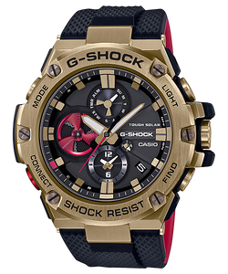 "Casio G SHOCK 2020 x ""RUI HACHIMURA"" First Signature Model GST-B100RH"