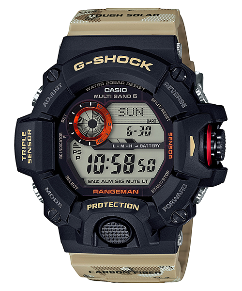 Casio G Shock Master of G