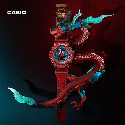 COMING SOON Casio G SHOCK 2021 China Exclusive