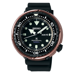 Seiko PROSPEX 2018 1000m Marine Master Rose Gold Tuna Re-editions S23627J1