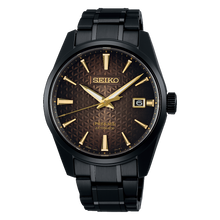"Load image into Gallery viewer, Seiko PRESAGE 2021 140th Anniversary Limited ""Sharp Edged Series"" Edition SPB205J1"