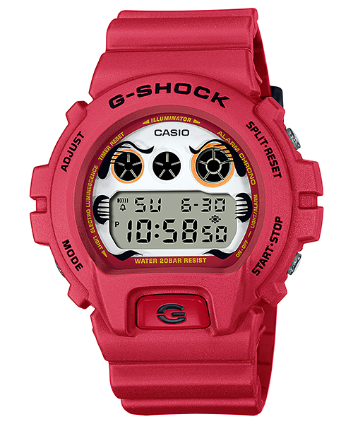 Casio G SHOCK 2020