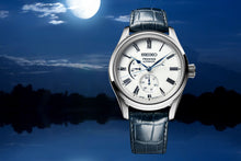 "Load image into Gallery viewer, Seiko 2020 Presage ""Arita Porcelain Dial"" Limited Edition SPB171"