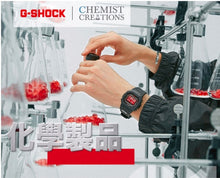 "Load image into Gallery viewer, Casio G Shock x ""CHEMIST CREATIONS"" ""C2H4"" Chemical Greeks GW-B5600AR-1PRC"