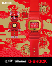 "Load image into Gallery viewer, Casio G Shock x ""ACU"" x ""MEDICOM Toy Bearbrick"" official-B set DW-5600CX"