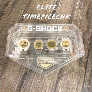 "Casio G SHOCK 35th Anniversary ""GLACIER GOLD"" Special Box Set"