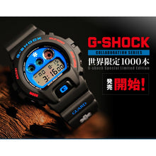 "Load image into Gallery viewer, Casio G Shock X ""STAR OF LIFE (GUARD)"" DW-6900D-9"