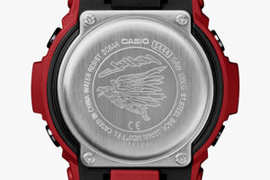 "Casio G SHOCK x ""CELESTIAL GUARDIAN"" Special UFO Set (Shanghai G-Factory Exclusive)"