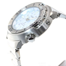 "Load image into Gallery viewer, Seiko PROSPEX 2020 Japan Exclusive ""KIRA ZURI Snowflake BABY TUNA"" SBDY053"