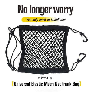 Universal Elastic Mesh Net trunk Bag - bginvention