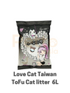 LOVE CAT TAIWAN TOFU CLUMP CAT LITTER
