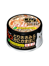 CIAO CAT WET FOOD CHICKEN FILLET AND CRAB STICK IN JELLY 85g C-13