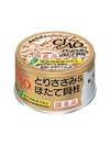 CIAO CAT WET FOOD CHICKEN FILLET AND SCALLOP IN JELLY 85g C-12